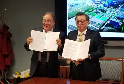 President of University of Maryland, Baltimore Dr. Jay A. Perman and President of Pusan National University Yangsan Hospital Dr. Roh, Hwan-Jung