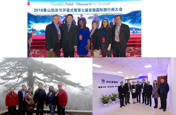 Photos of the Maryland Team at the Huangshan International Travel Agencies' Conference